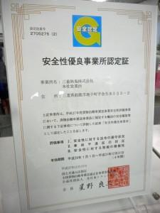 DSCN0518kkkk